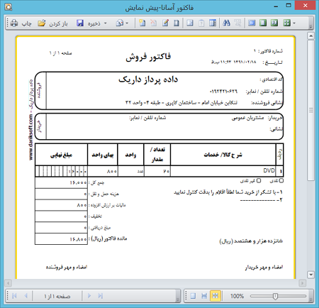 Factor.Asana2