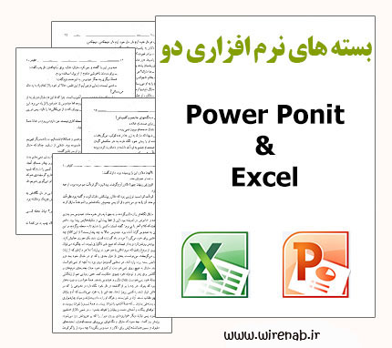 Learn-Excel-Power-Ponit