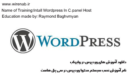 wordpress111