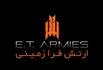 گیم پلی بازی ایرانی ارتش فرا زمینی منتشر شد