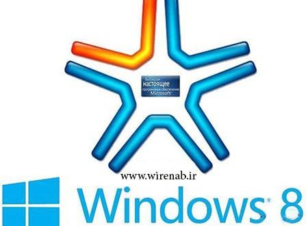 دانلود اکتیو-اکتیو کردن ویندوز7 ,ویندوز8,آفیس 2010,آفیس 2013