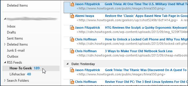 غیر فعال کردن RSS از به روز رسانی به صورت خودکار در Outlook 2013