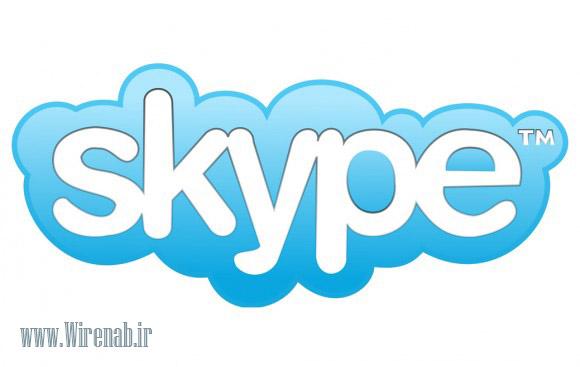 اسکایپ هم جاسوس از کار درآمد