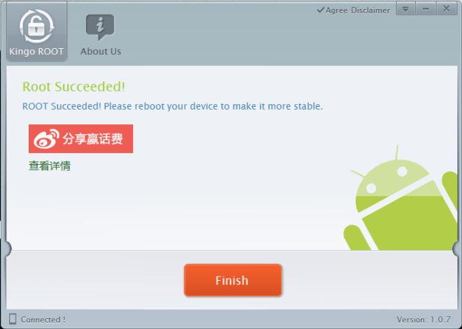 Kingo-Android-ROOT-5