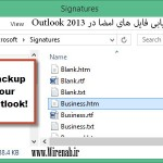 00 lead image backup signatures 150x150 ایجاد یک امضا جدید در Outlook 2013