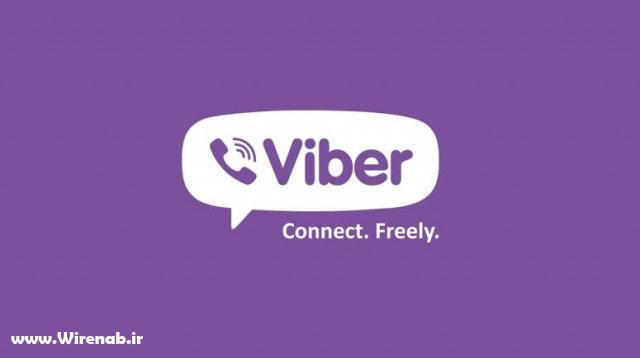 دانلود نرم افزار Viber از فروشگاه برای ویندوز 8 و RT