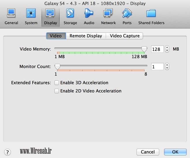 VirtualBoxVideoMemory Genymotion: نرم افزاری برای مجازی سازی آندروید