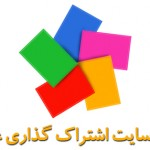 2011160 456 150x150 ویدئویی جدید از گوشی Windows Phone Surface N مایکروسافت