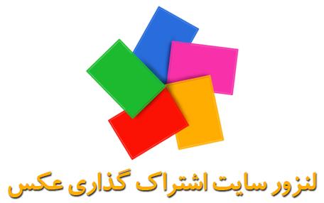 اینستاگرام ایرانی طراحی شد + دانلود نرم افزار آندروید