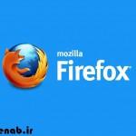 mozilla firefox windows 8 150x150 8oot Logo:نرم افزاری برای سفارشی کردن لوگو در ویندوز 8 و 8.1
