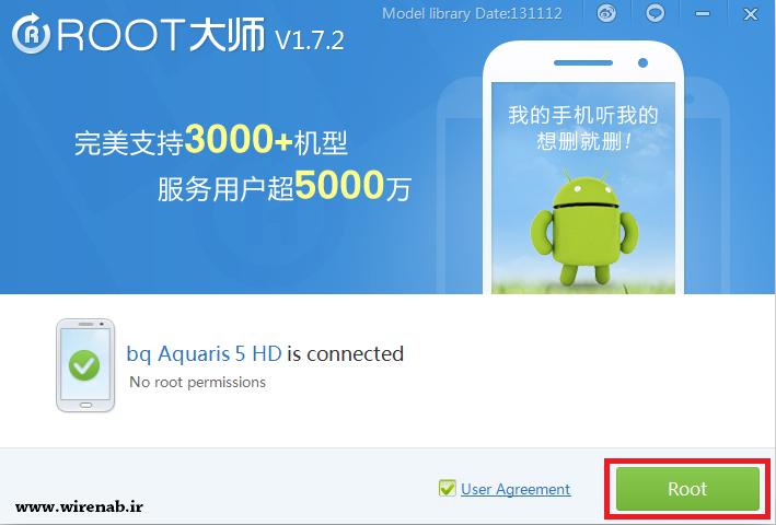 2 VRoot:نرم افزاری برای روت گوشی های ساخت چین