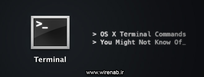 Mac-OS-X-Terminal-commands