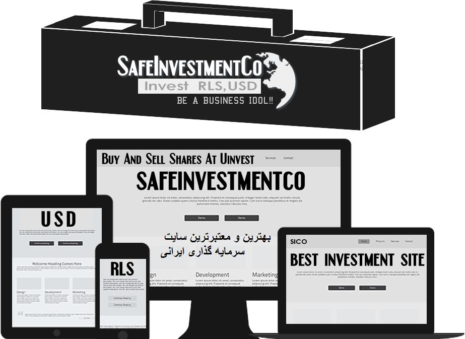 رپورتاژ آگهی:بزرگترین و معتبرترین سایت سرمایه گذاری اینترنتی