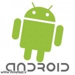 Android 150x150 آموزش ترفندهای جالب و کاربردی در گوشی اندروید
