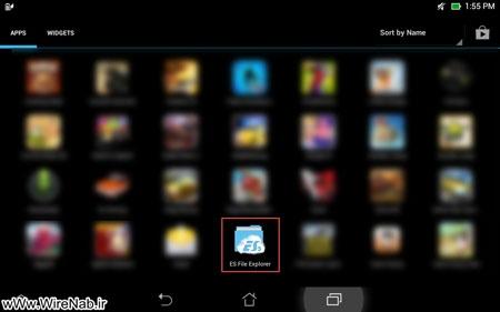 آموزش پنهان سازی فایلها بدون نرم افزار در آندروید