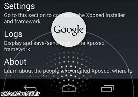 آموزش ترفندهای جالب و کاربردی در گوشی اندروید