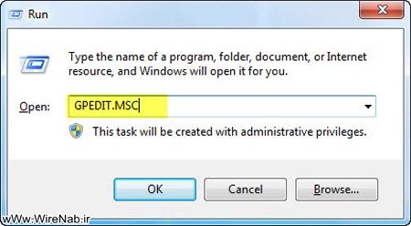 ترفند جالب غیر فعال کردن ویژگی AutoRun در ویندوز 7