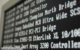 آموزش روش های افزایش سرعت بوت سیستم عامل ویندوز