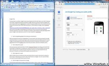 آموزش چگونگی گذاشتن ۲ پنجره کنار هم در ویندوز ۷