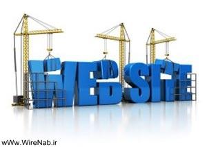 مهمترین دلایل موفقیت و پیشرفت سایت ها کدامند؟