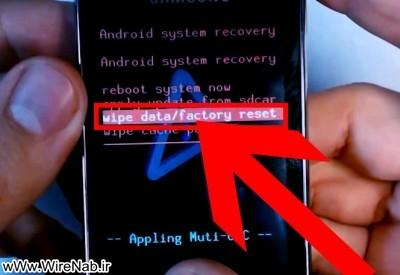 آموزش پاک کردن اطلاعات گوشی قبل از فروش