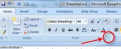 آموزش آسان و جامع کار با پاورپوینت (PowerPoint)