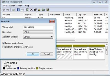 w3  آموزش ترفند طریقه فرمت کردن یک درایو در ویندوز