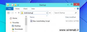 چگونه دکمه های Search / Task را در ویندوز 10 در نوار وظیفه مخفی کنیم