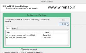 13 300x183 اضافه کردن اکانت جیمیل به Outlook 2013 با IMAP