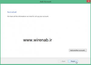 14 300x213 اضافه کردن اکانت جیمیل به Outlook 2013 با IMAP