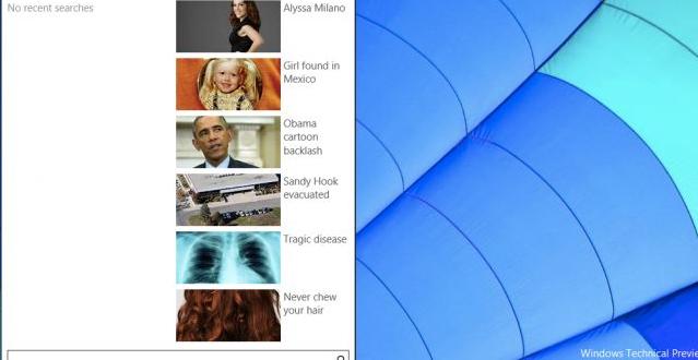 چگونه دکمه های Search / Task را در ویندوز ۱۰ در نوار وظیفه مخفی کنیم