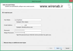 7. 300x213 اضافه کردن اکانت جیمیل به Outlook 2013 با IMAP