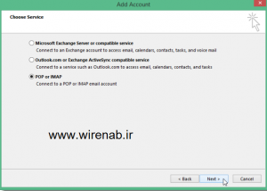 9 300x214 اضافه کردن اکانت جیمیل به Outlook 2013 با IMAP