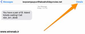 نحوه بلاک کردن پیام کوتاه و اطلاعات تماس در آیفون