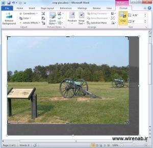 نحوه برش تصاویر در Word ، Excel  و PowerPoint